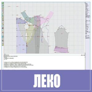 Леко_FVD