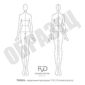Шаблон женской модельной фигуры - Tereza