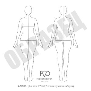 Шаблон женской фигуры plus size