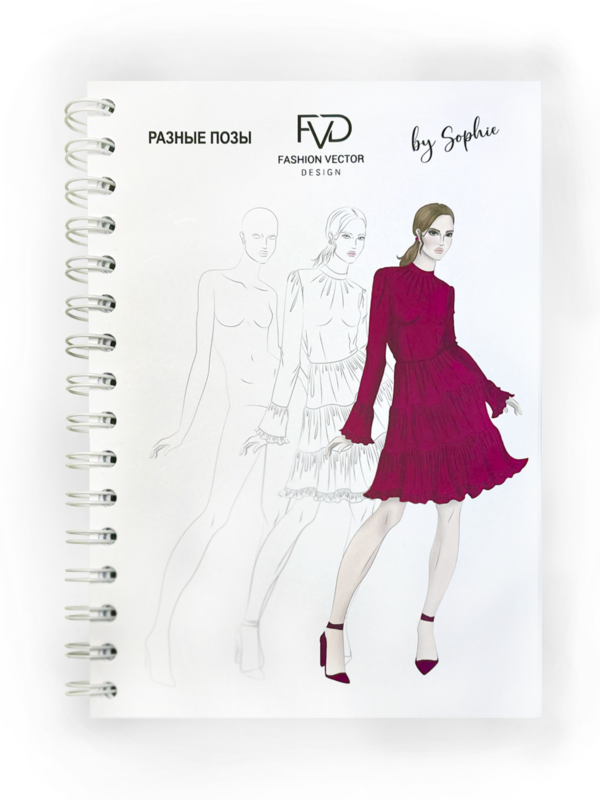 Скетчбук fashion illustration by Sophie A5